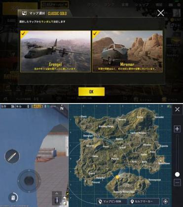 選べるマップ。.jpg