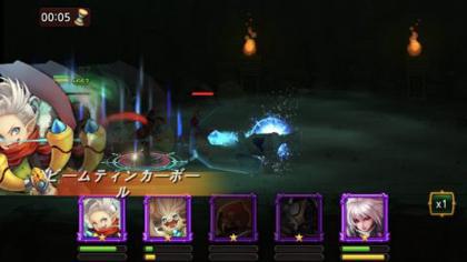 キャラクターはガチャじゃなくステージクリアで獲得できる。.jpg