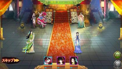 謀りの姫 -TABAKARI NO HIME-_3.jpg