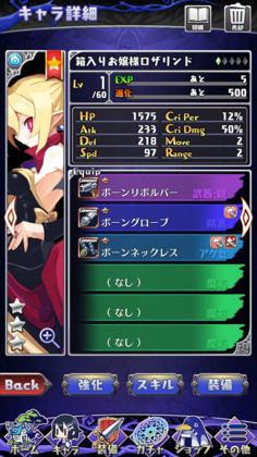 魔界ウォーズ_3.jpg