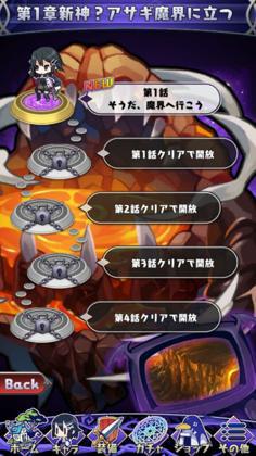 魔界ウォーズ_6.jpg