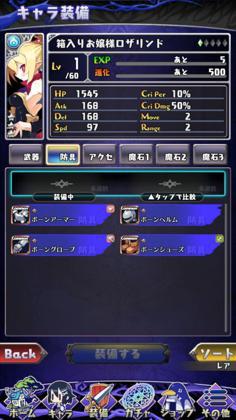 魔界ウォーズ_9.jpg