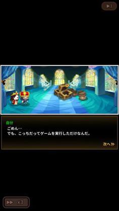アーケインストレート:召喚された魂_6.jpg