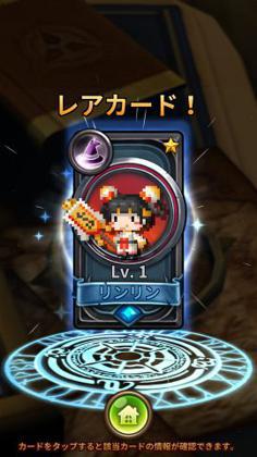 アーケインストレート:召喚された魂_12.jpg