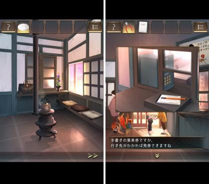 脱出ゲーム ウセモノターミナル_3.jpg