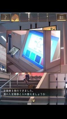 脱出ゲーム ウセモノターミナル_5.jpg