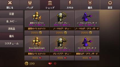 ダンジョンクロニクル_4.jpg