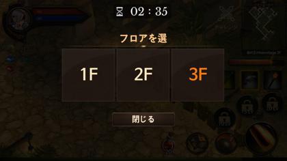 ダンジョンクロニクル_5.jpg