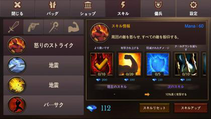 ダンジョンクロニクル_10.jpg
