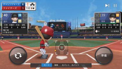 ボールにあわせてサークルを左手で操作し、右手でタイミングよくタップ!.jpg