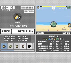 レトロRPG風のドット絵のキャラが戦う!すごいスピード感。.jpg