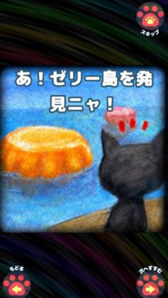 クロンとゼリー_2.jpg