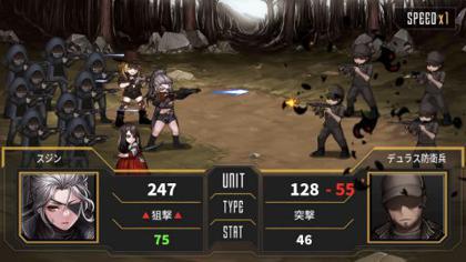 サイドビュー戦闘で左が自軍っていうのがユニークだね。.jpg