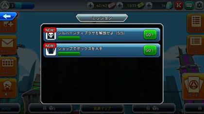 Battlehand Heroes_3.jpg