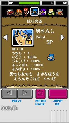 パンドライド_5.jpg