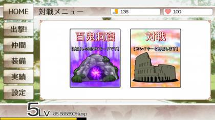 東方スラッシュ!!_9.jpg