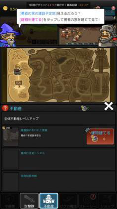 ピグ城ものがたり_2.jpg