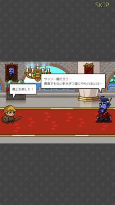 ピグ城ものがたり_5.jpg