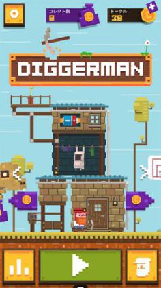 Diggerman_1.jpg