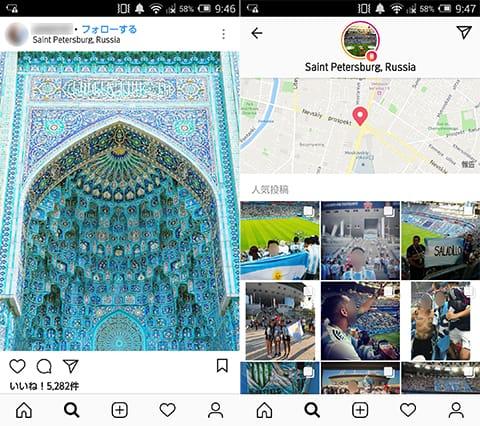トルコターコイズのモザイクタイルが美しい写真(左)場所をタップすると、ほとんどがスタジアムの写真。う〜ん、ワールドカップ開催期間とはいえ、詳細な場所がわからぬ……(右)