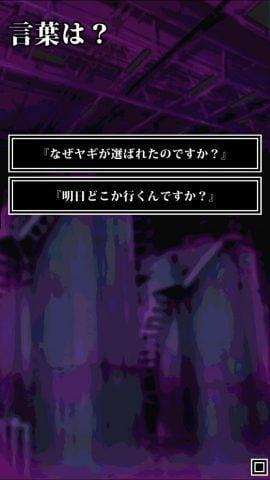月面奇譚_4