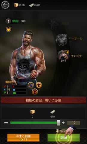 マフィア・シティ-極道風雲_3