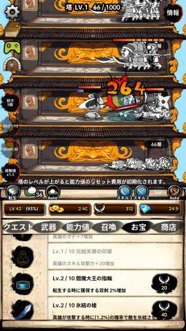無限の塔_6.jpg