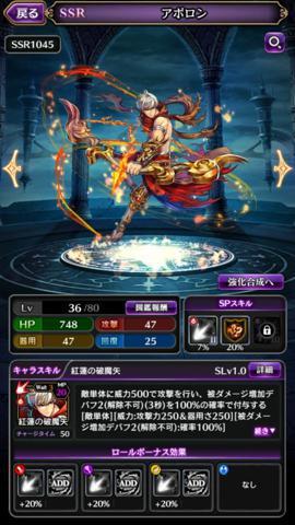 黒騎士と白の魔王_9.jpg