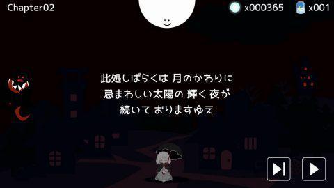 テラセネ 恋焦がしディフェンスゲーム それでも君を照らしたい_3.jpg