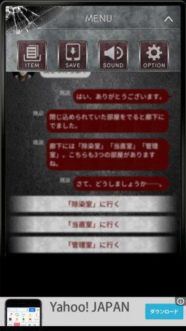 ガチ怖_3.jpg