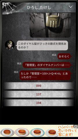 ガチ怖_4.jpg