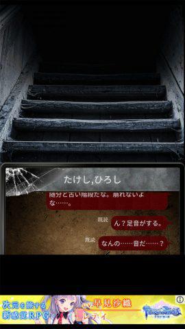 ガチ怖_5.jpg