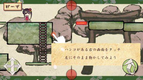 カミオリ_3.jpg