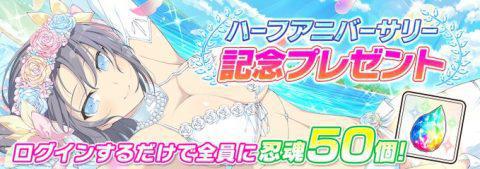 シノビマスター 閃乱カグラ NEW LINK_1.jpg