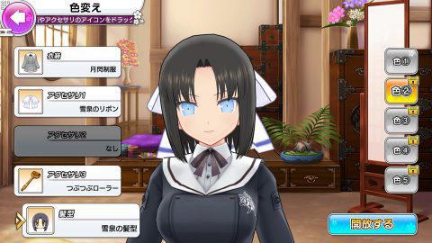 シノビマスター 閃乱カグラ NEW LINK_8.jpg