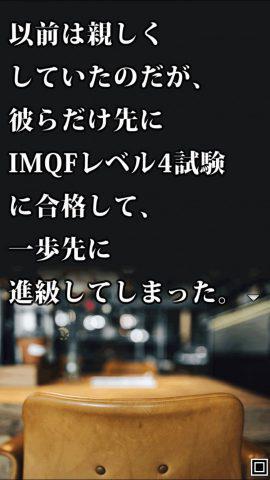 月面奇譚_3.jpg