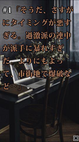 月面奇譚_5.jpg