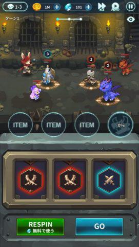 リールの赤が敵の攻撃、青が味方の攻撃となる。.jpg