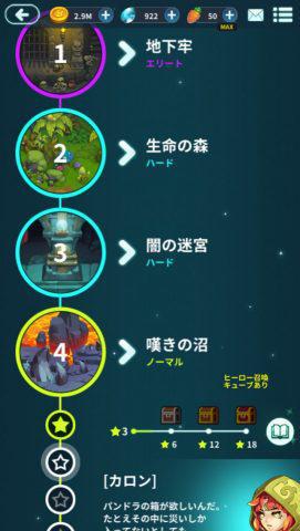 探索によるステージは、ボスを倒すと次へ進めるようになっている。.jpg