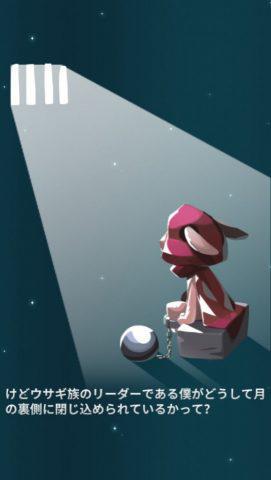 ラビットインザムーン (Rabbit in the moon)_1.jpg