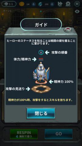 ラビットインザムーン (Rabbit in the moon)_3.jpg