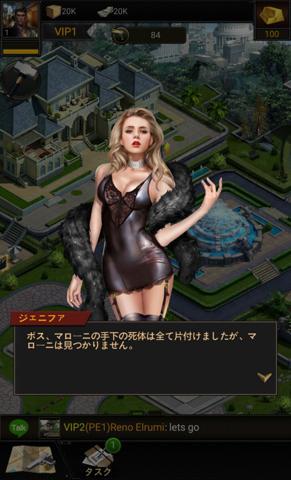 マフィア・シティ-極道風雲_1.jpg