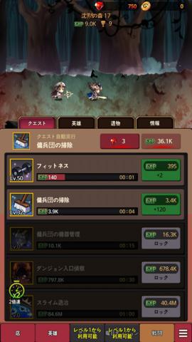 イエローモンスター_2.jpg