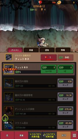 イエローモンスター_5.jpg