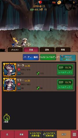 イエローモンスター_6.jpg