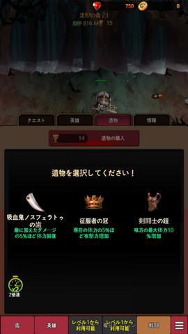 イエローモンスター_7.jpg