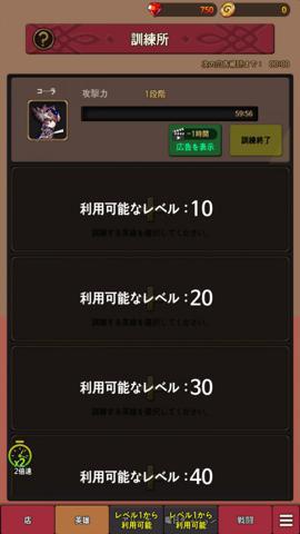 イエローモンスター_11.jpg