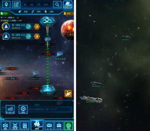 艦隊戦はアニメーションで表示される。.jpg