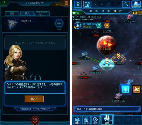宇宙系SLGとしては標準的。遊びやすい。.jpg