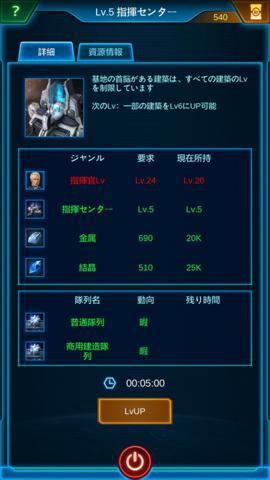 銀河戦艦_3.jpg